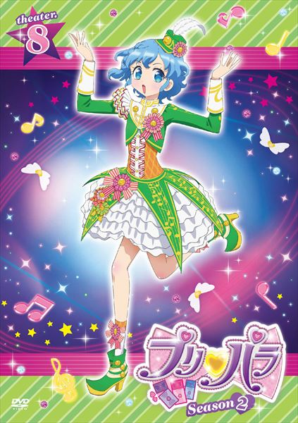 プリパラ Season.2 theater.8