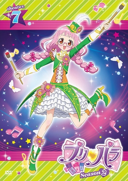 プリパラ Season.2 theater.7