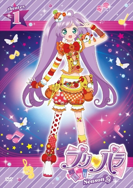 プリパラ Season.2 theater.1
