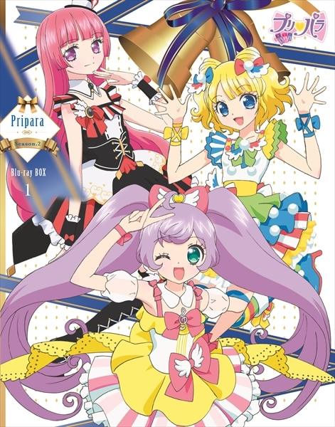 プリパラ Season2 Blu-ray BOX-1