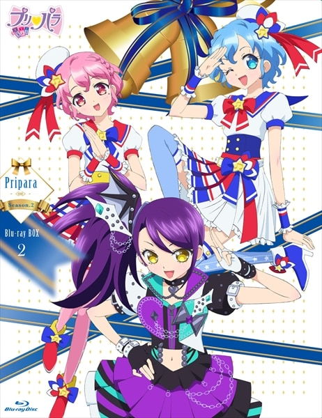 プリパラ Season2 Blu-ray BOX-2