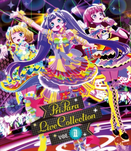 プリパラ LIVE COLLECTION Vol.1