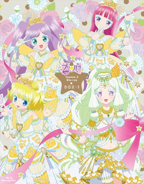 プリパラ Season.3 Blu-ray BOX-1