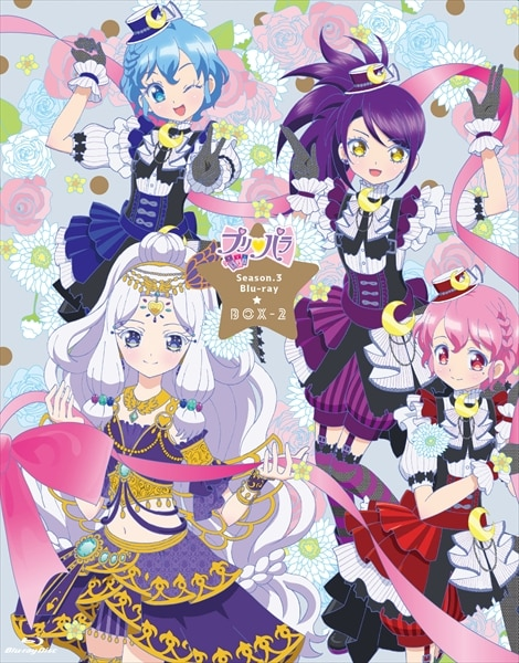 プリパラ Season.3 Blu-ray BOX-2
