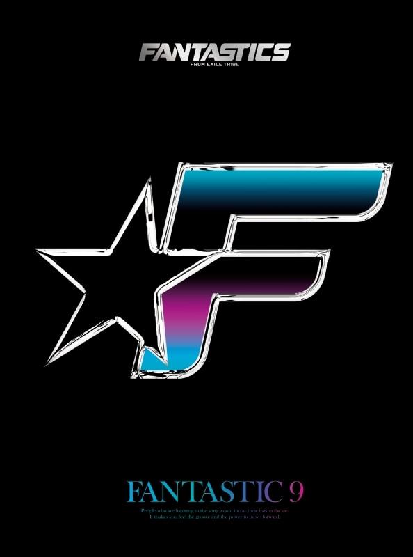 FANTASTIC 9(初回生産限定盤)