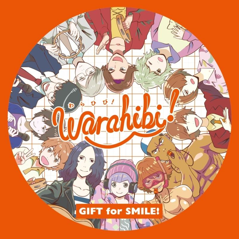 Team Warahibi!