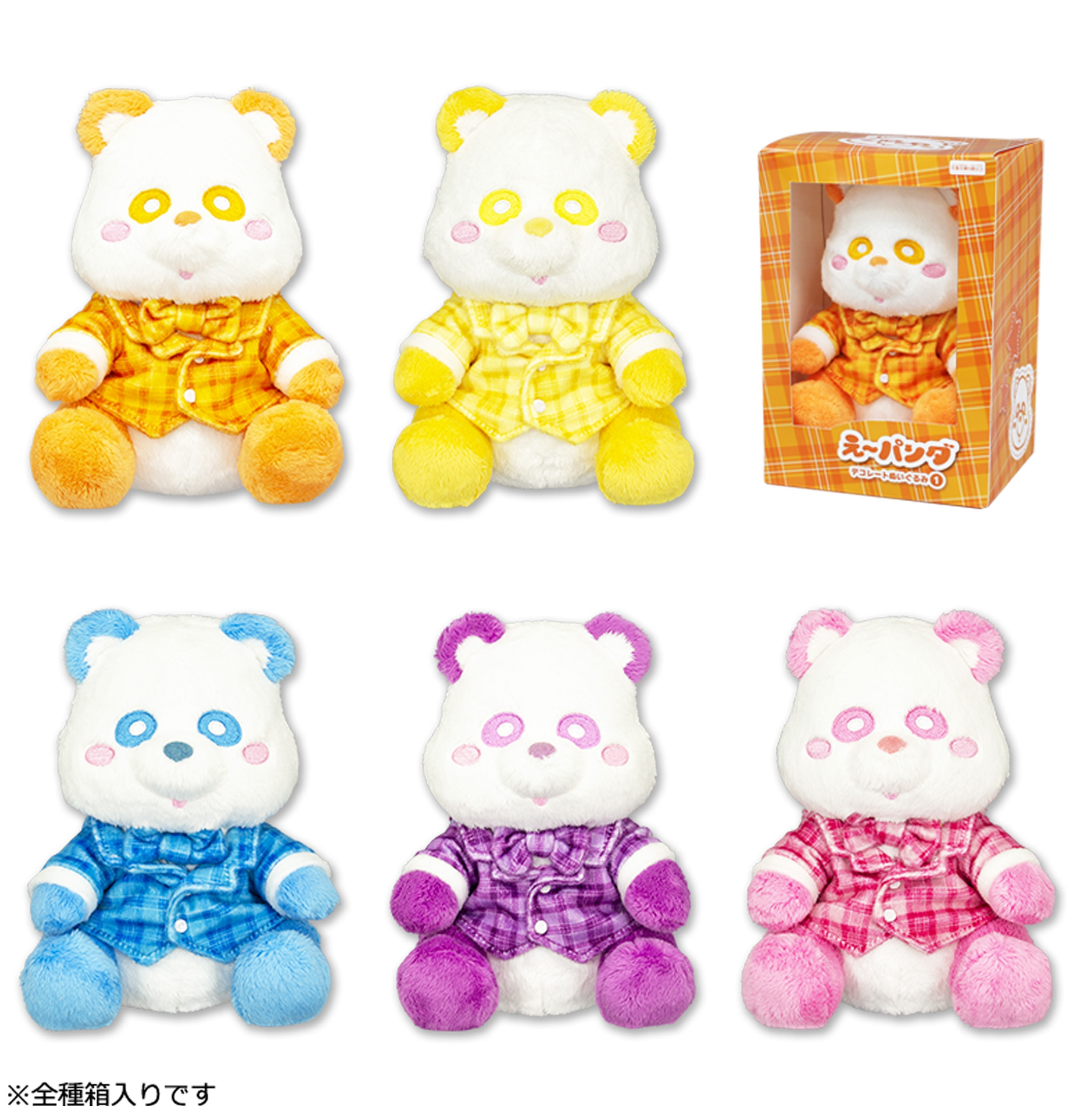Goods a トリプル エー Official Website