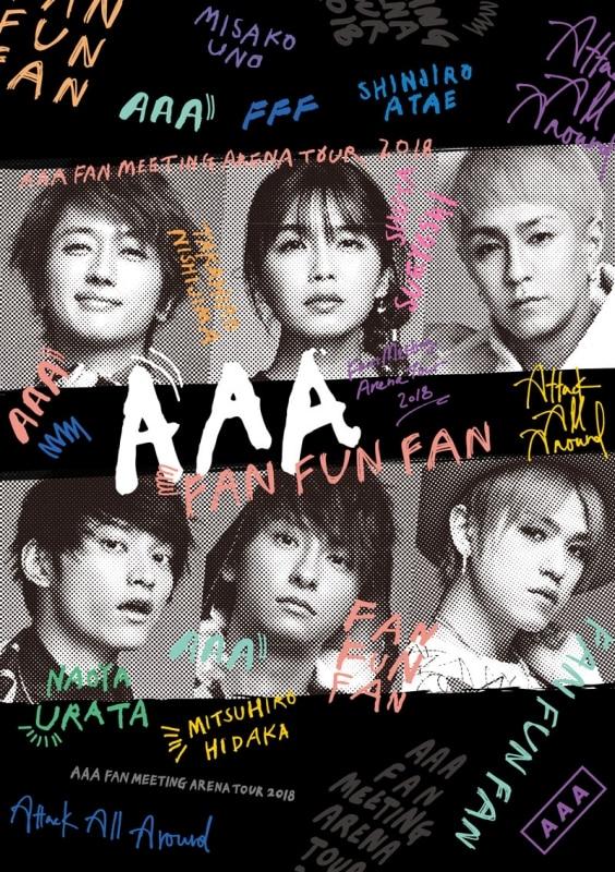 [DVD]AAA FAN MEETING ARENA TOUR 2018~FAN FUN FAN~ (スマプラ対応)