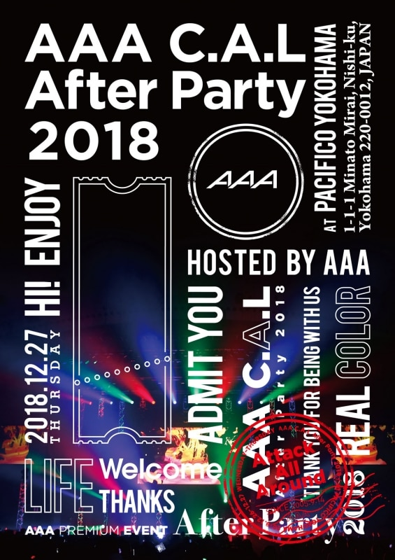 AAA C.A.L After Party 2018 (スマプラ対応)