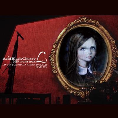 2015 arena tour L-エル- LIVE CD