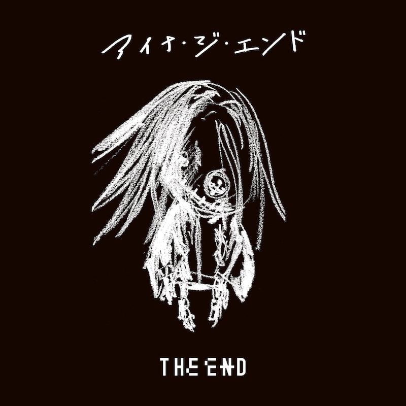 """【初回生産限定盤】1st AL """"THE END"""""""