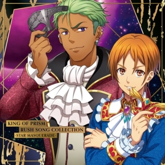 KING OF PRISM RUSH SONG COLLECTION -STAR MASQUERADE(CD)