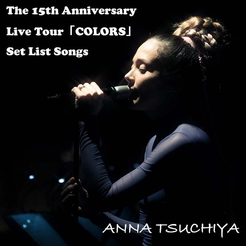 The 15th Anniversary Live Tour「COLORS」 Set List Songs