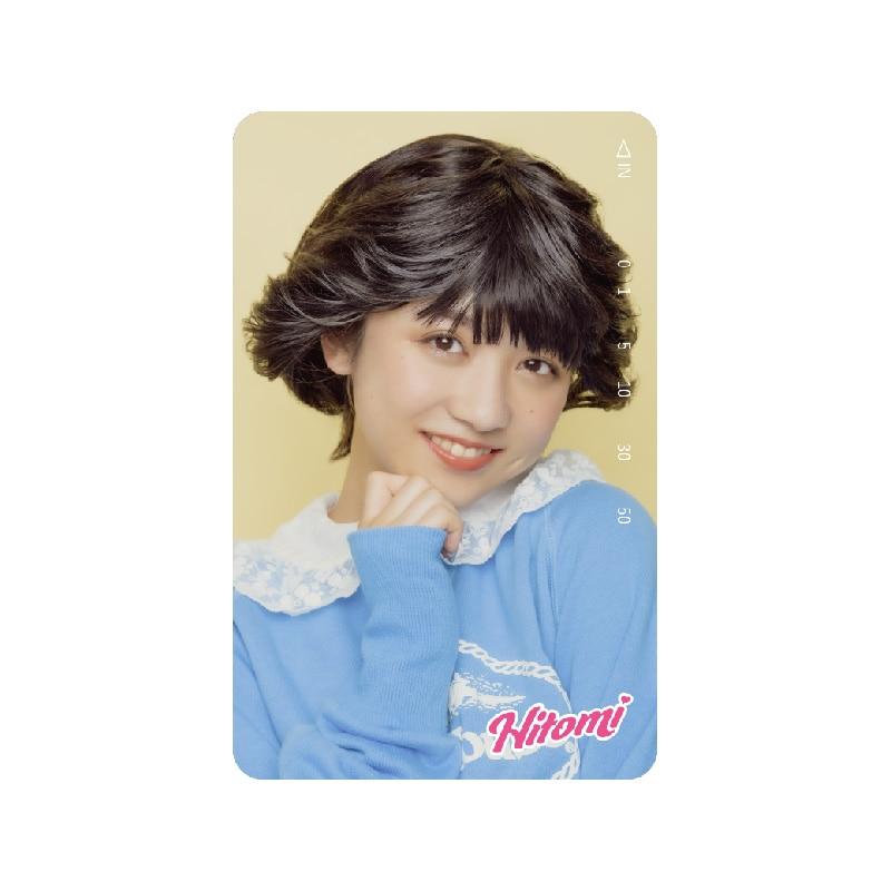 デリケートに好きして【ミュージックカード (あらい ver.)】  ミュージックカード