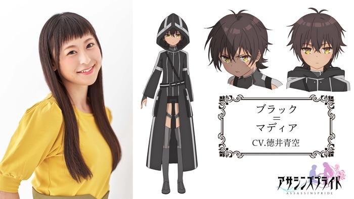 追加キャラクター「マディア」「シェンファ」公開