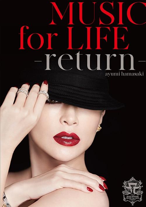 ayumi hamasaki MUSIC for LIFE ~return~