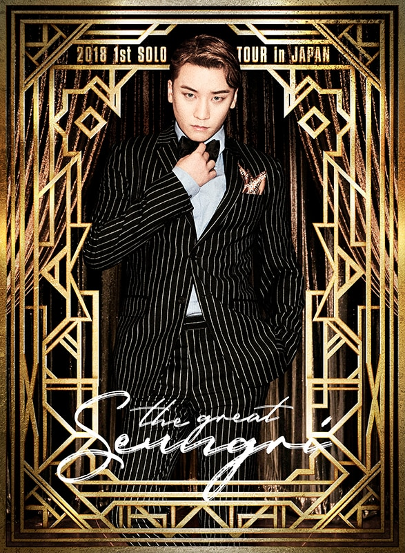 V.I LIVE DVD & Blu-ray「SEUNGRI 2018 1st SOLO TOUR [THE GREAT SEUNGRI] in JAPAN」【初回生産限定】