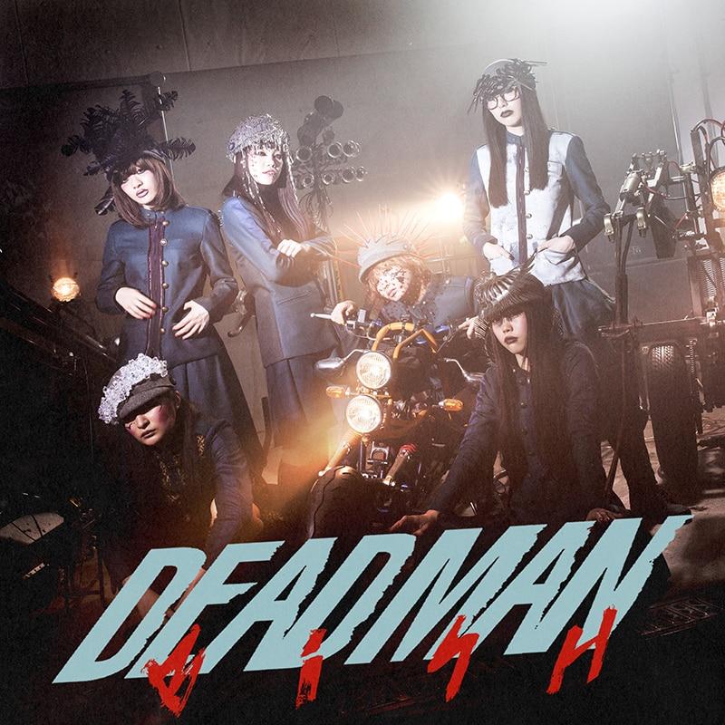 タイトル:DEADMAN<Music Video盤> 発売日:2016年5月04日