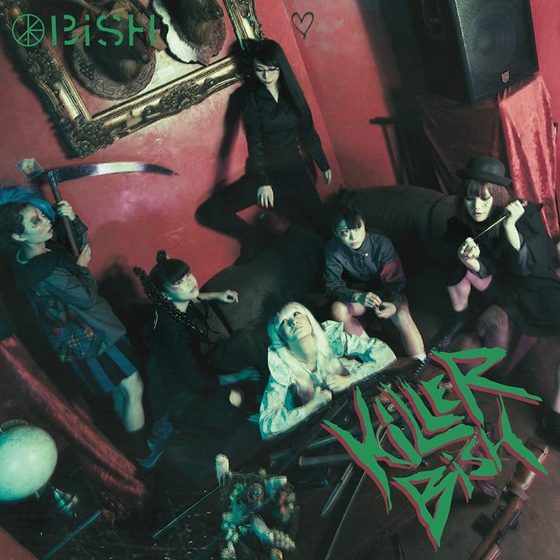 タイトル:KiLLER BiSH -Loppi・HMV盤- 発売日:2016年10月05日