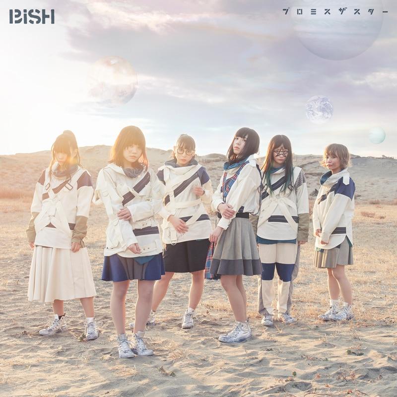 タイトル:プロミスザスター -LIVE盤- 発売日:2017年3月22日