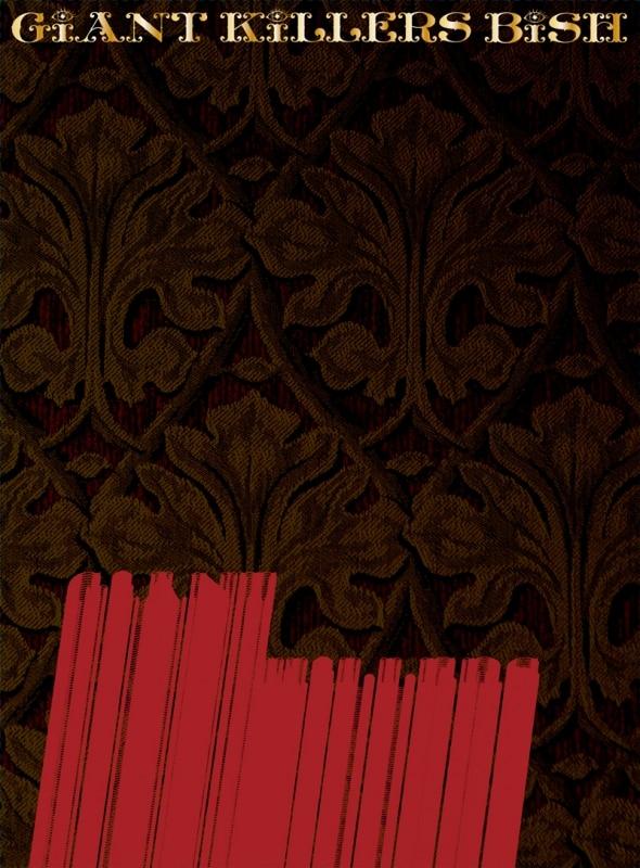 タイトル:mini Album「GiANT KiLLERS」初回生産限定盤 発売日:2017年6月28日