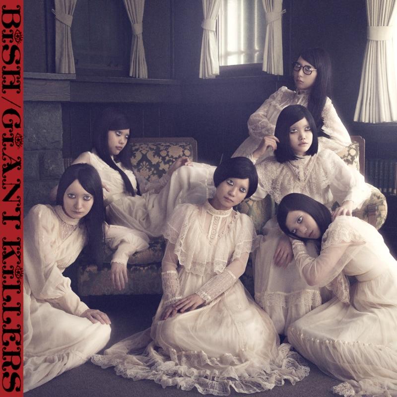 タイトル:mini Album「GiANT KiLLERS」LIVE盤 発売日:2017年6月28日