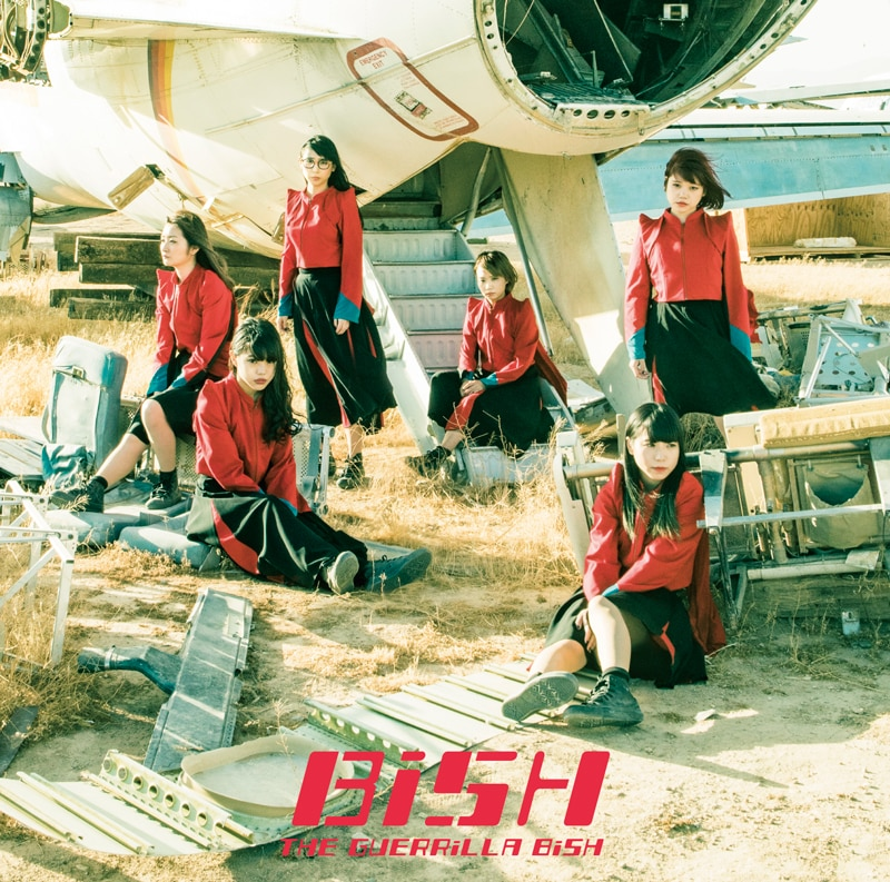 タイトル:Major 2nd ALBUM「THE GUERRiLLA BiSH」【CD盤】 発売日:2017年11月29日