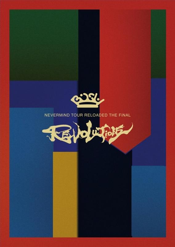 """タイトル:BiSH NEVERMiND TOUR RELOADED THE FiNAL """"REVOLUTiONS""""【初回生産限定盤】 発売日:2017年11月01日"""