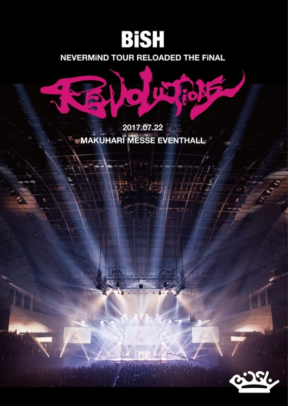 "タイトル:BiSH NEVERMiND TOUR RELOADED THE FiNAL ""REVOLUTiONS""【通常盤】 発売日:2017年11月01日"