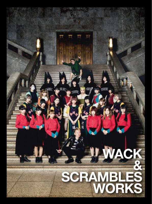 タイトル:WACK & SCRAMBLES WORKS【AL+DVD盤】 発売日:2017年12月06日