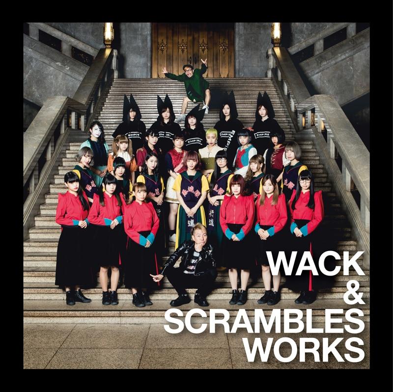 タイトル:WACK & SCRAMBLES WORKS【CD盤】 発売日:2017年12月06日