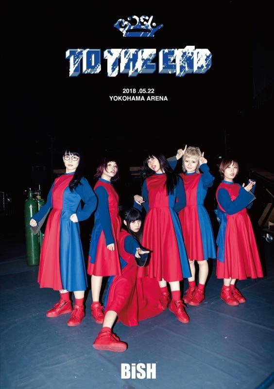 """タイトル:BiSH """"TO THE END""""[通常盤] 発売日:2018年8月29日"""