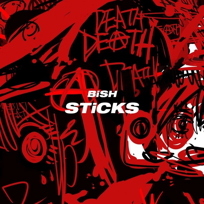 タイトル:「STiCKS」EP 発売日:2019年4月03日
