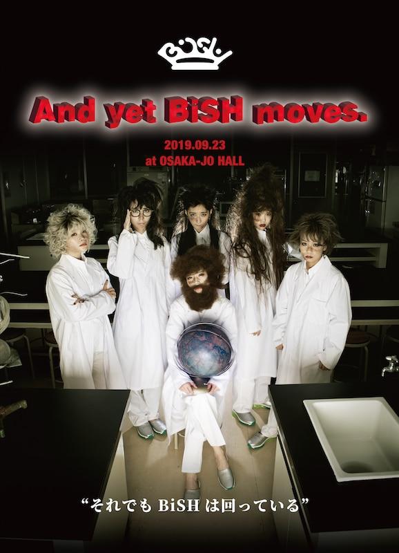 タイトル:And yet BiSH moves. [DVD盤] 発売日:2020年1月15日