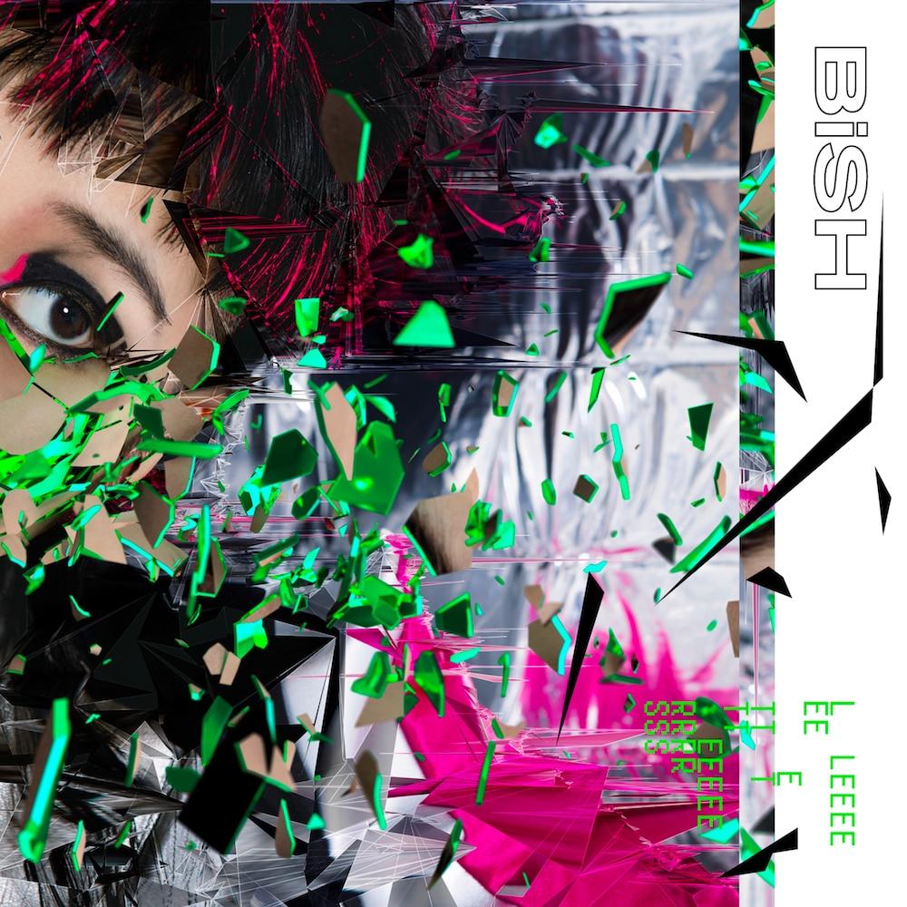 タイトル:LETTERS 【DVD盤】 発売日:2020年7月22日