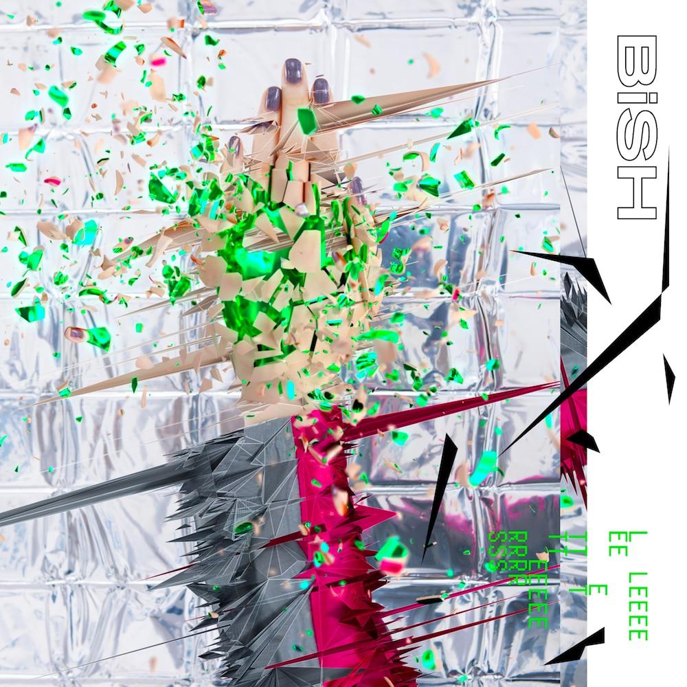 タイトル:LETTERS 【CD盤】 発売日:2020年7月22日