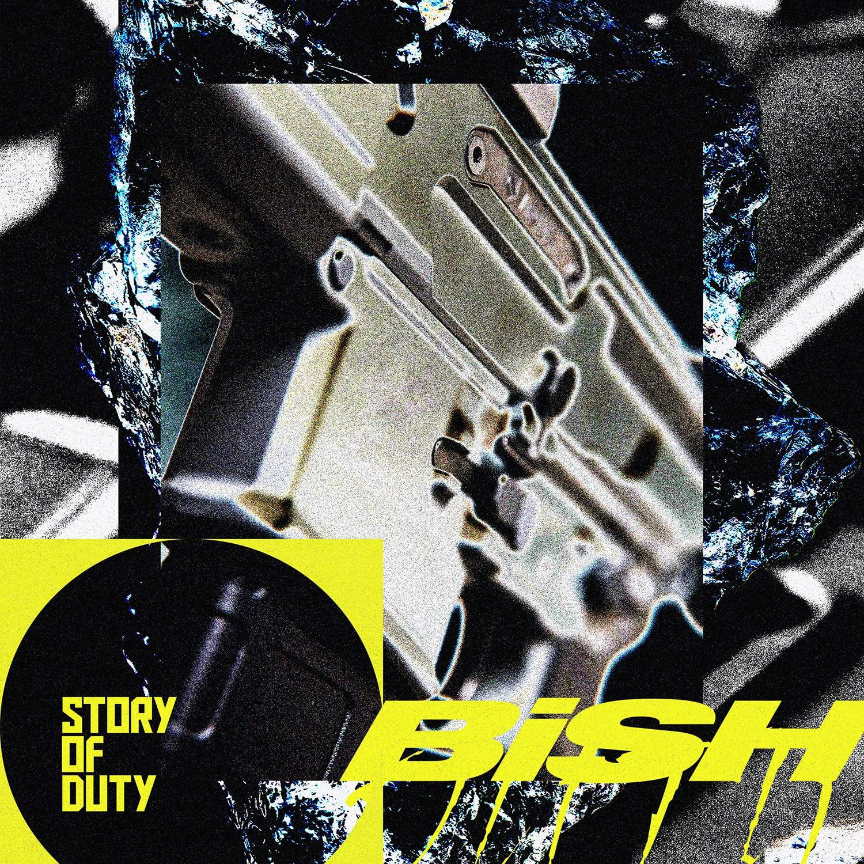STORY OF DUTY【digital single】