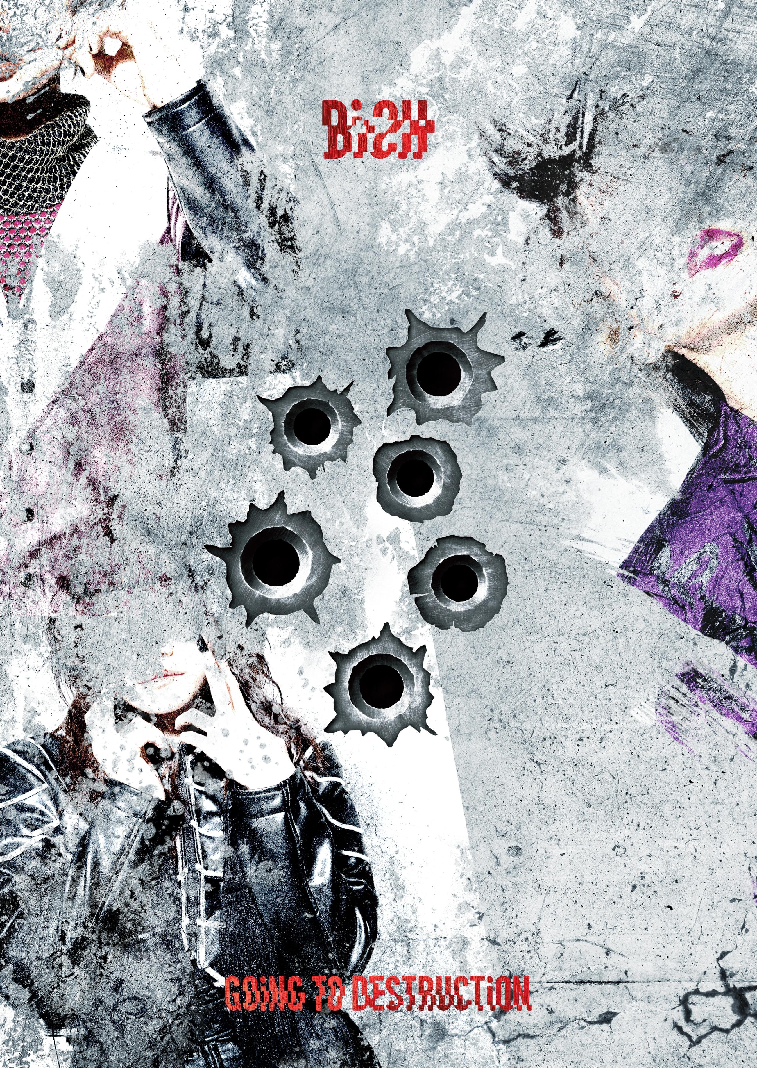 GOiNG TO DESTRUCTiON+MTV Unplugged 【初回生産限定盤】
