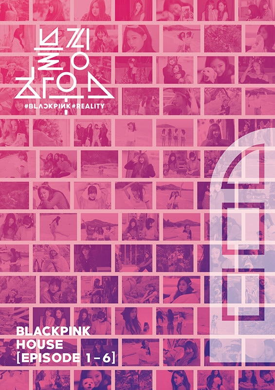 DVD&Blu-ray『BLACKPINK HOUSE [EPISODE1-6]』