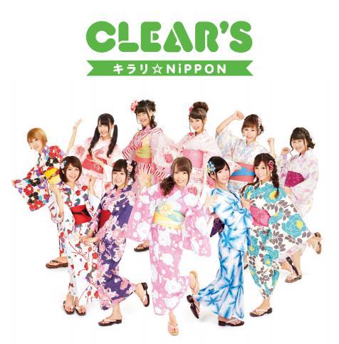 お掃除ユニット CLEAR'S