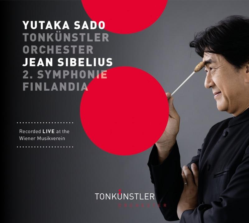 シベリウス:交響曲第2番/《フィンランディア》/ 佐渡裕 指揮 トーンキュンストラ―管弦楽団