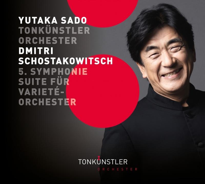 ショスタコーヴィチ:交響曲第5番 / 佐渡裕 指揮 トーンキュンストラ―管弦楽団