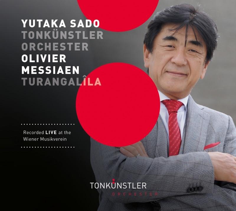 メシアン:トゥーランガリラ交響曲 / 佐渡裕指揮  トーンキュンストラー管弦楽団