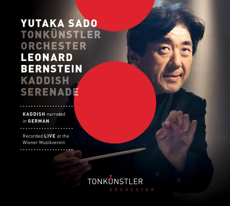 バーンスタイン:交響曲第3番『カディッシュ』、セレナード / 佐渡裕指揮 トーンキュンストラー管弦楽団