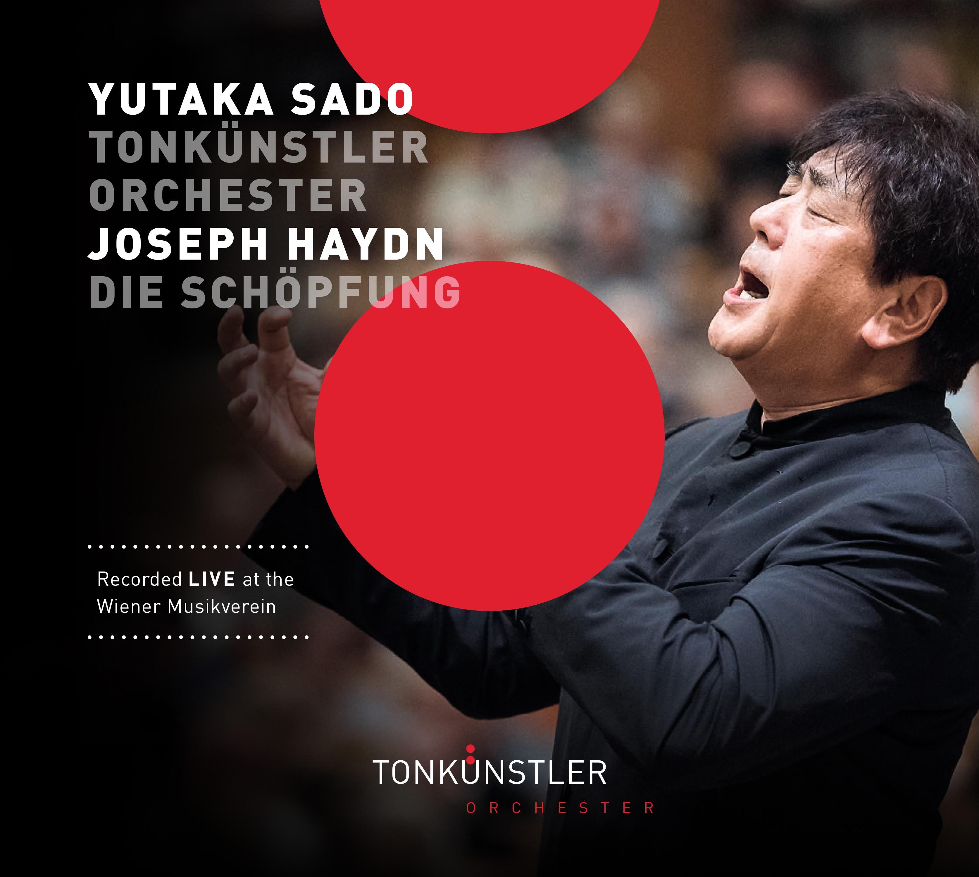 ハイドン:天地創造 / 佐渡裕指揮  トーンキュンストラー管弦楽団