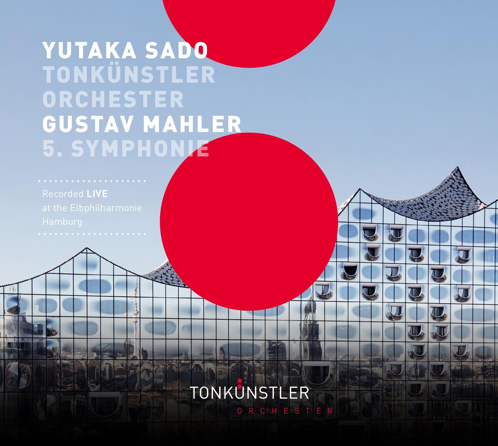 マーラー:交響曲第5番/佐渡裕指揮 トーンキュンストラー管弦楽団