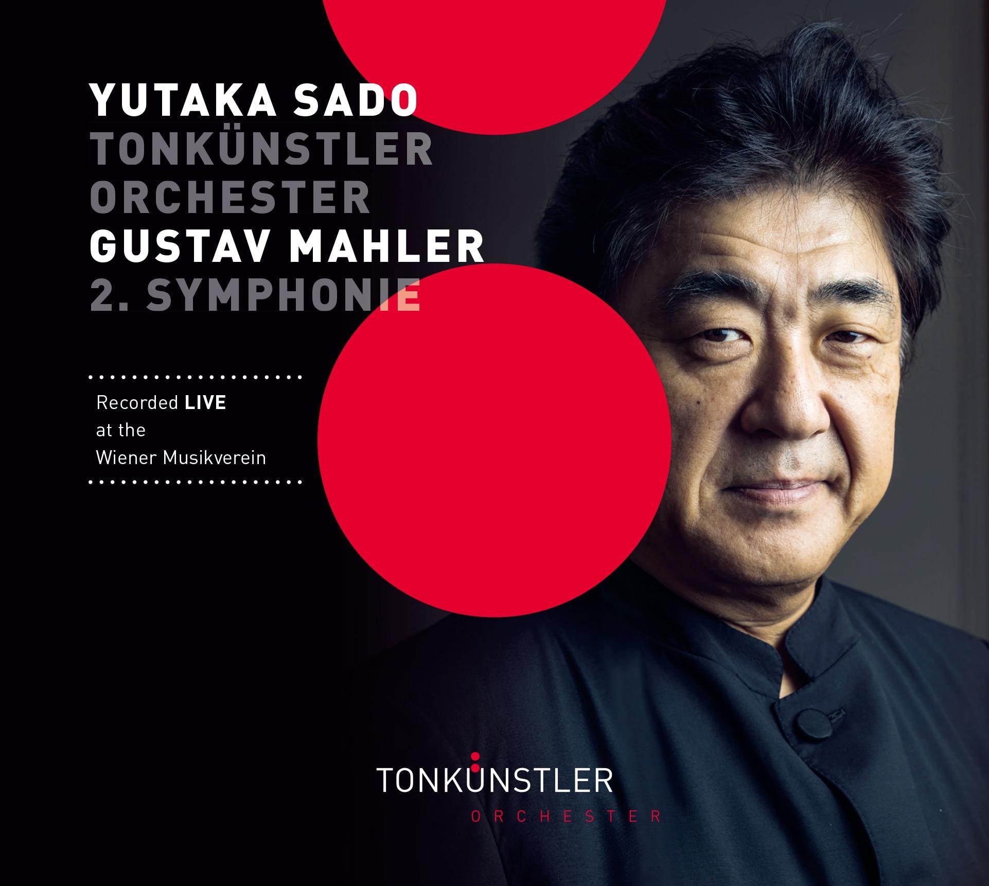 マーラー:交響曲第2番『復活』/佐渡裕指揮 トーンキュンストラー管弦楽団