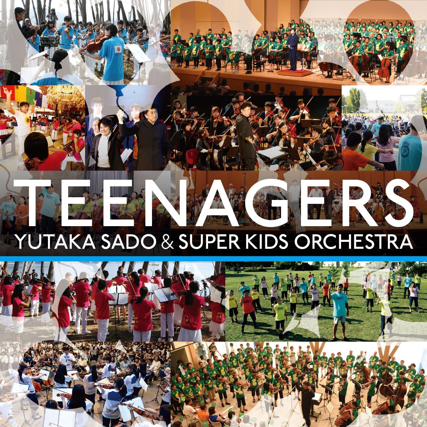 TEENAGERS 佐渡裕&スーパーキッズ・オーケストラの奇跡/佐渡裕&スーパーキッズ・オーケストラ