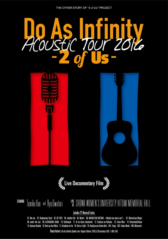 Do As Infinity Acoustic Tour 2016 -2 of Us- Live Documentary Film
