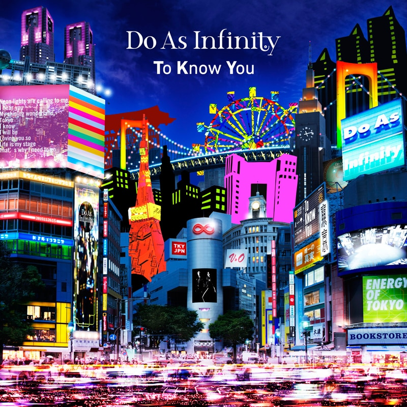 【通常盤】To Know You